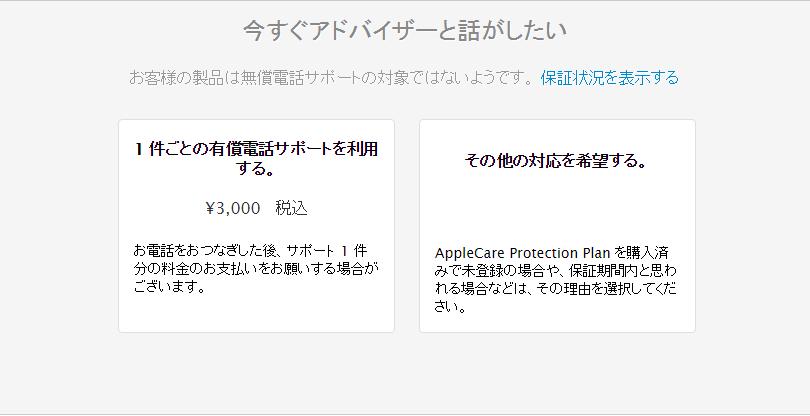 apple04_03