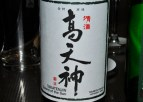 SakeChallg11