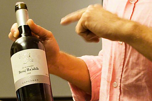 image of kosher wine
