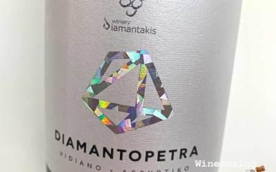 Diamantopetra Vidiano Assyrtiko 2018