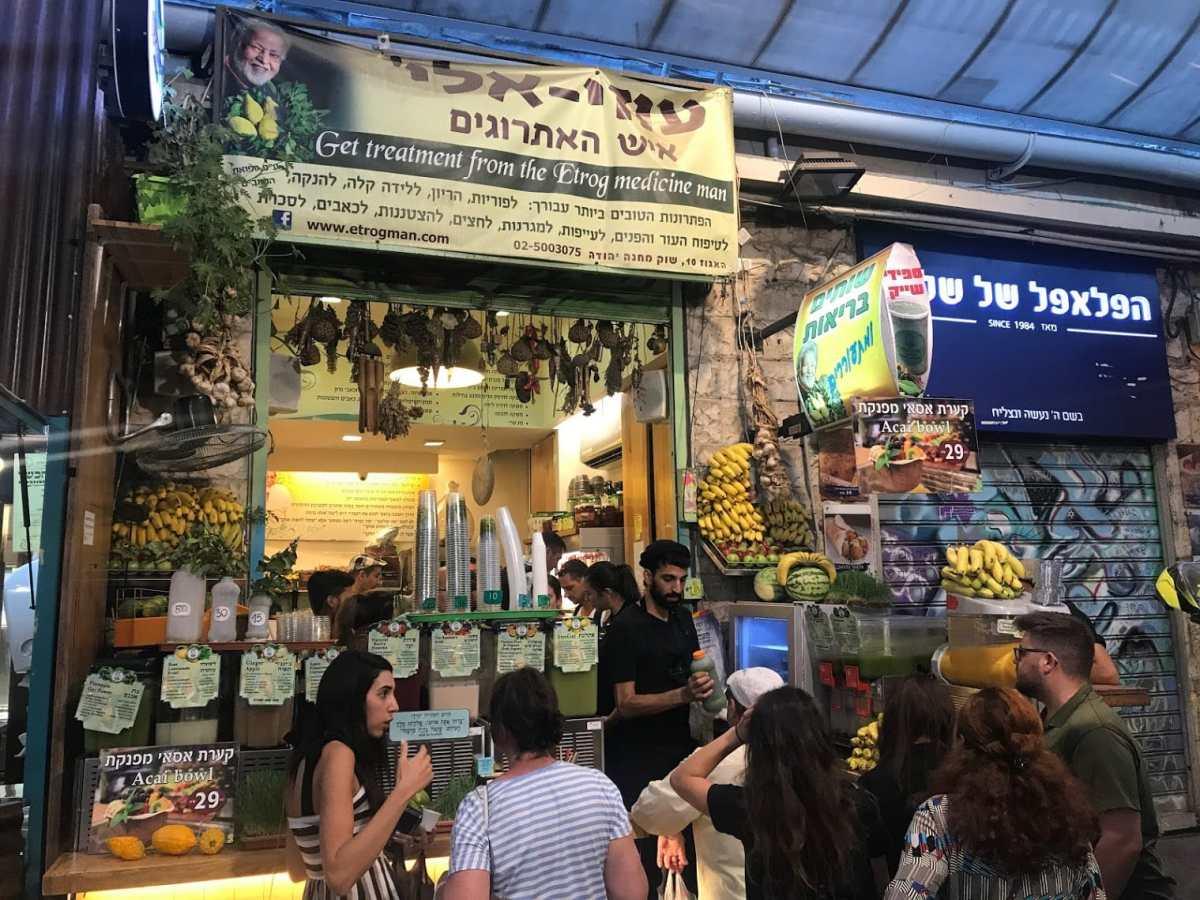 Drinking Gat Juice in Jerusalem