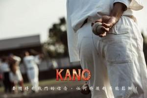 kano3