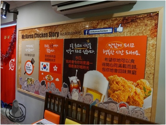 mr-korea-chicken-1