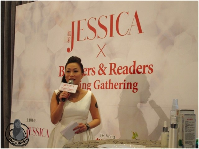 jessica-blogger-reader-event-1