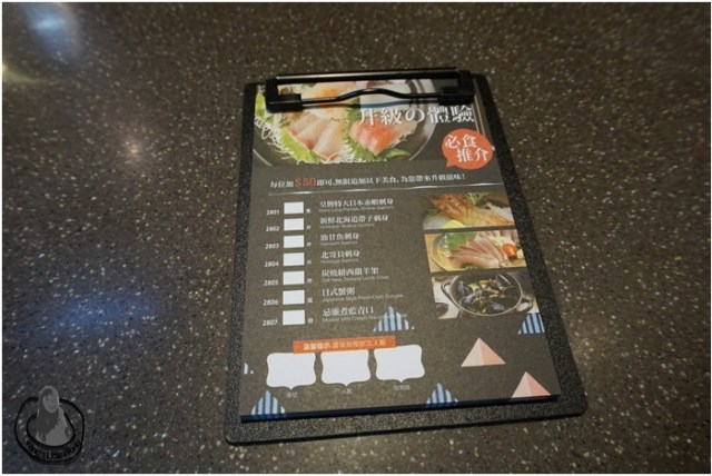 tsukiji-banmoto-japanese-all-you-can-eat-restaurant-3