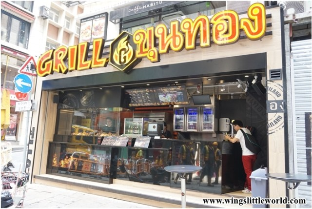 central-grill-1