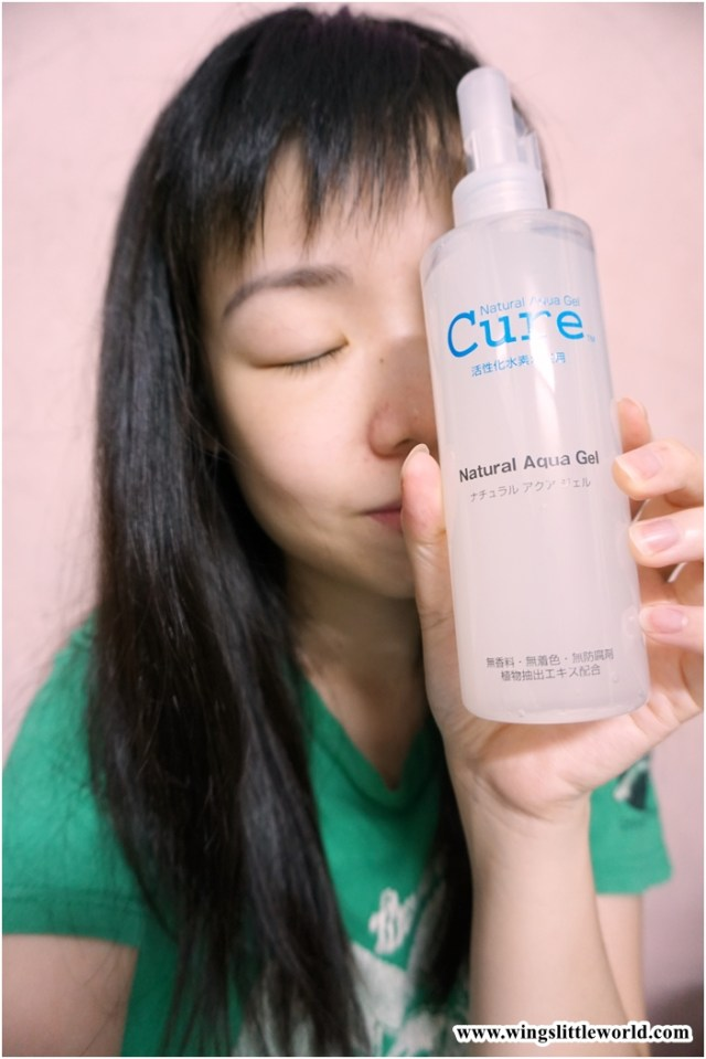 cure-natural-aqua-gel-6