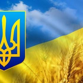 С Днем Независимости Украины! 1