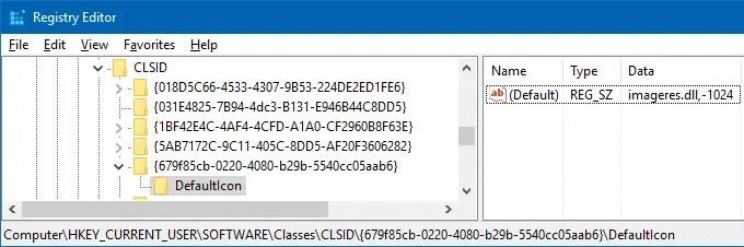 customize quick access icon