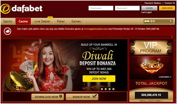 Can indian play online casino casino dealer careers
