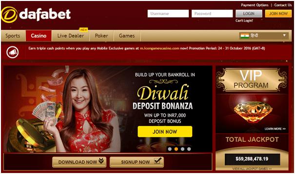Dafabet Online Casino