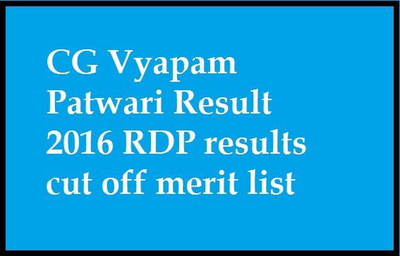 CG Vyapam Patwari Result 2016 RDP results cut off merit list