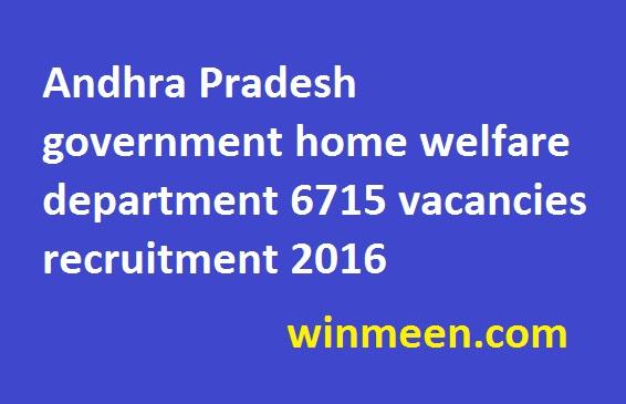 Andhra Pradesh government home welfare department 6715 vacancies recruitment 2016