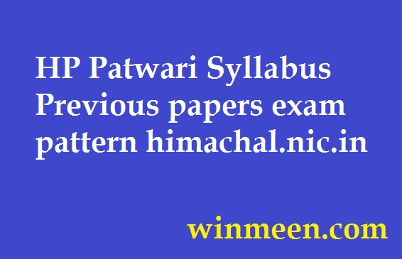 HP Patwari Syllabus Previous papers exam pattern