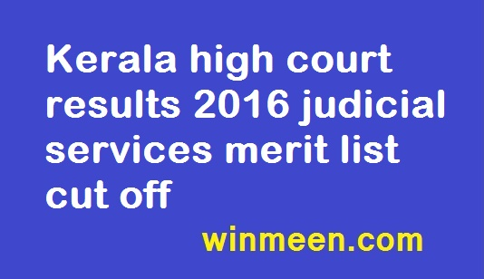 Kerala high court results 2016 judicial services merit list cut off
