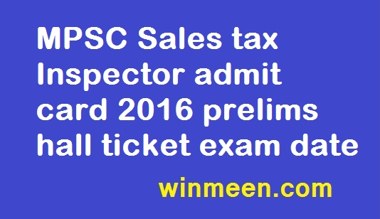MPSC Sales tax Inspector admit card 2016 prelims hall ticket exam date
