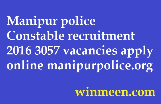 Manipur police Constable recruitment 2016 3057 vacancies apply online