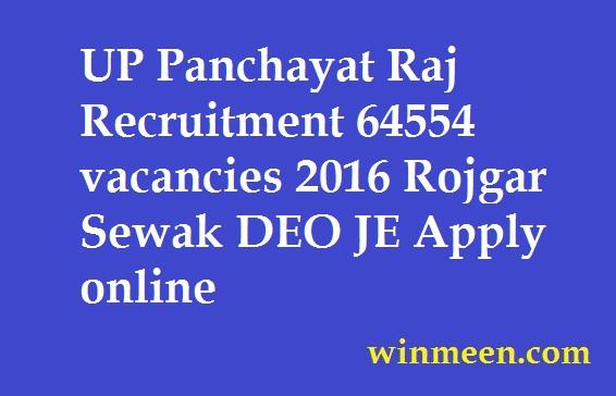 UP Panchayat Raj Recruitment 64554 vacancies 2016 Rojgar Sewak DEO JE Apply online