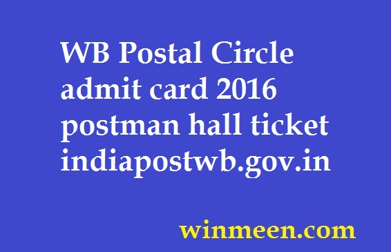 WB Postal Circle admit card 2016 postman hall ticket indiapostwb.gov.in