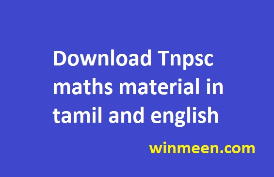 Download Tnpsc maths material in tamil and english - WINMEEN