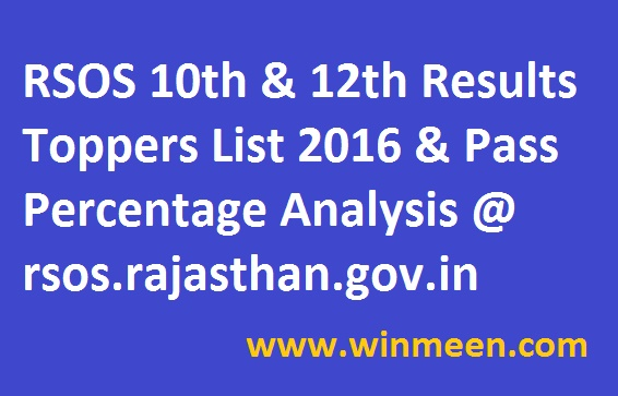 RSOS 10th And 12th Results Toppers List 2016 And Pass Percentage Analysis
