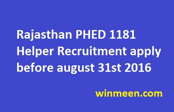 Rajasthan PHED 1181 Helper Recruitment apply before august 31st 2016