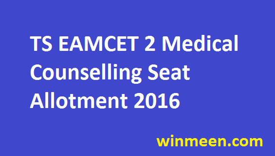 TS EAMCET 2 Medical Counselling Seat Allotment 2016