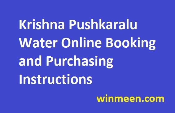 Krishna Pushkaralu Water Online Booking and Purchasing Instructions