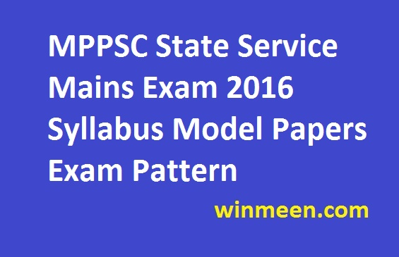 MPPSC State Service Mains Exam 2016 Syllabus Model Papers Exam Pattern