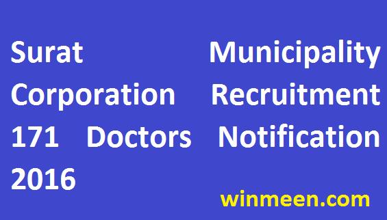 Surat Municipality Corporation Recruitment for 171 Vacancies Notification Apply2016