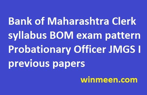 Bank of Maharashtra Clerk syllabus BOM exam pattern Probationary Officer JMGS I previous papers