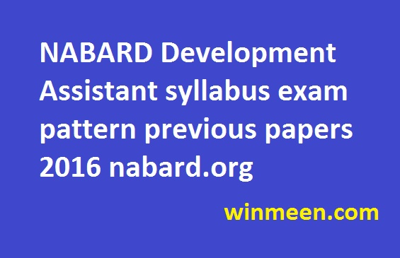 NABARD Development Assistant syllabus exam pattern previous papers 2016 nabard.org