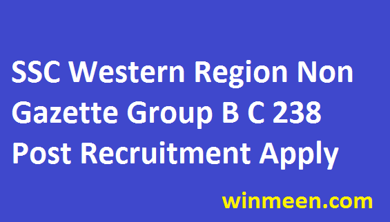 SSC Western Region Group B Group C Non Gazetted Recruitment for 238 Vacancy Jobs Apply Online