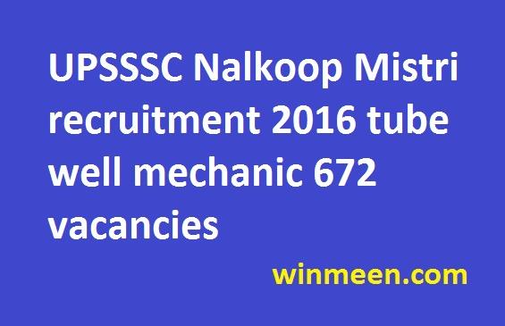 UPSSSC Nalkoop Mistri recruitment 2016 tube well mechanic 672 vacancies