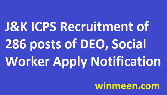 Jammu & Kashmir ICPS Recruitment 2016 for 286 Vacancies of DEO , Social worker and other posts Apply Online