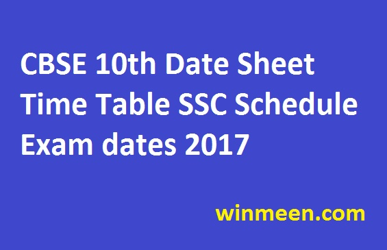 CBSE 10th Date Sheet Time Table SSC Schedule Exam dates 2017