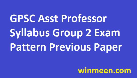 GPSC 554 Assistant Professor Recruitment Syllabus Lecturer Exam Pattern Previous Paper Download