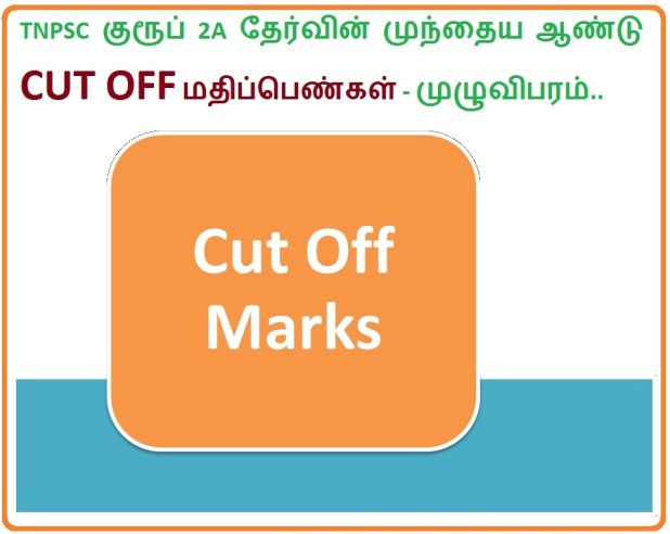 Tnpsc Group 2A Cut Off Marks 2017