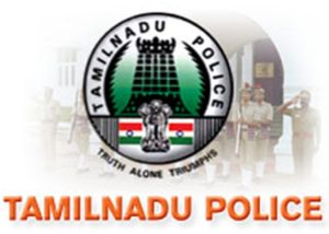 Tamil Nadu police constable answer key