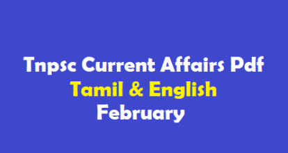 tnpsc general knowledge current affairs Archives - WINMEEN
