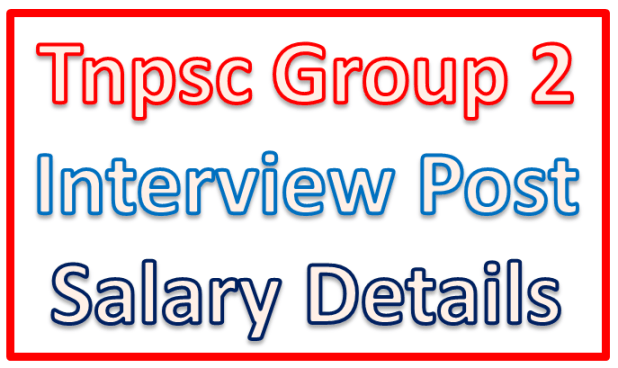 Tnpsc Group 2 Interview Post Salary Details