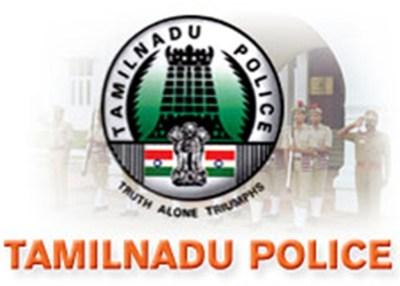 Tamilnadu Police SI Eligibility