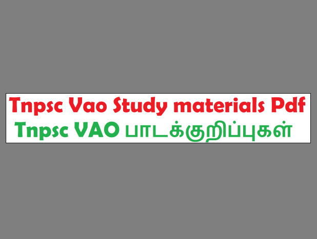 Tnpsc Vao Study materials Pdf Download