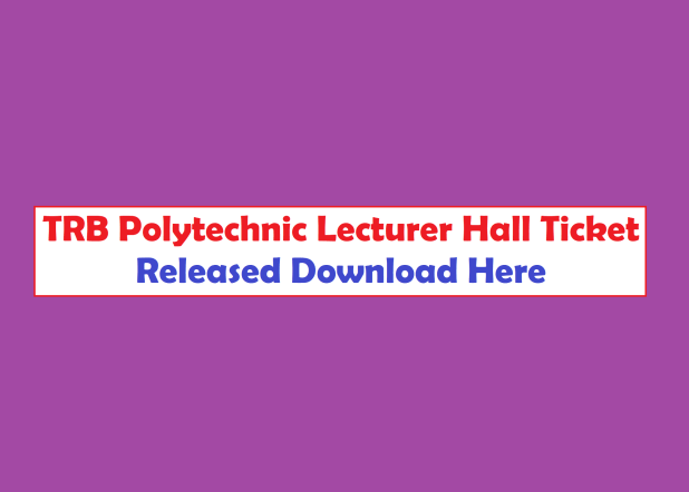 TN TRB Polytechnic Lecturer Exam Hall Ticket 2017 Download trb.tn.nic.in