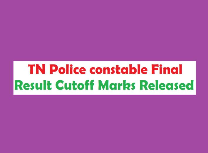 Tamilnadu Police Constable Final Cutoff Marks Result 2017 Released