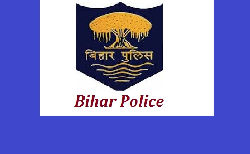 Bihar Police SI Previous Year Model Question Paper