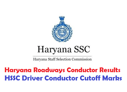 Haryana Roadways Conductor Results 2017 HSSC Driver Conductor Cutoff Marks