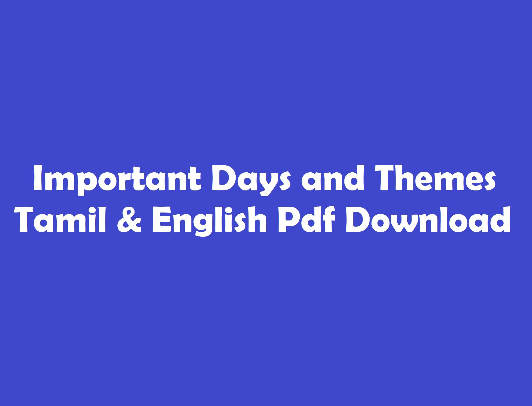 Important Days Pdf For Tnpsc