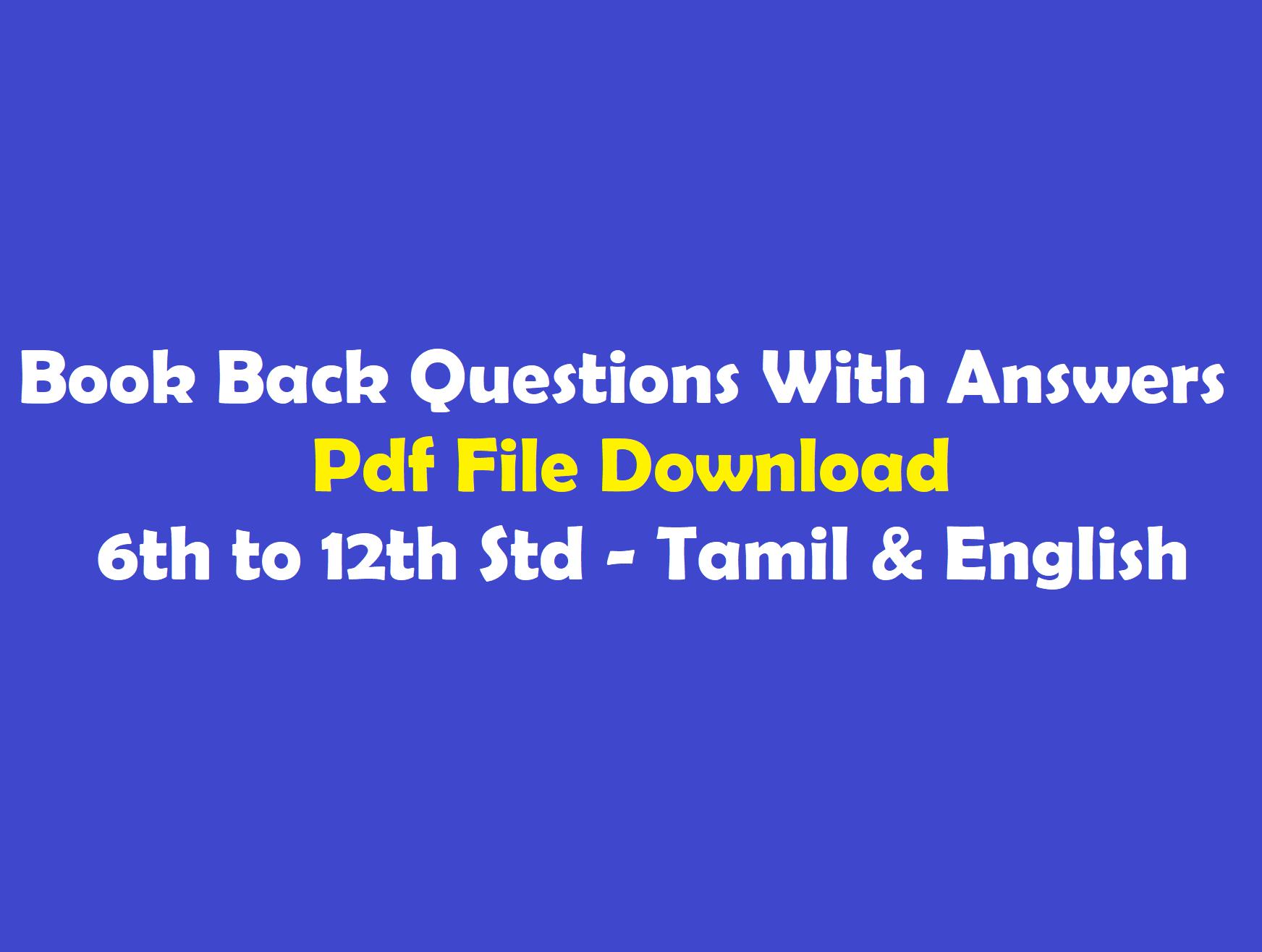 Samacheer Kalvi 7th Tamil Book