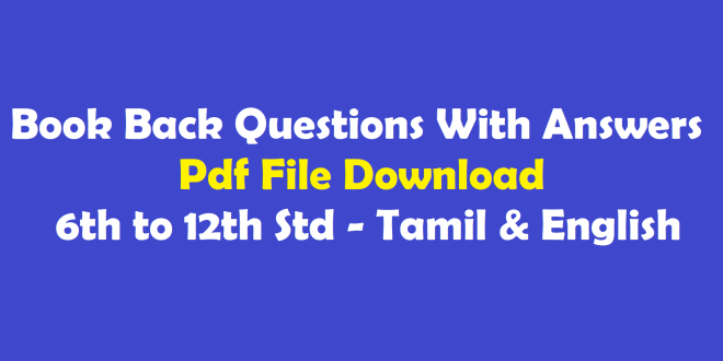 6th to 12th Std Tnpsc Samacheer Book Back Questions with Answers Pdf